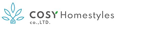 コージーホームスタイル|愛知県北名古屋市の新築・注文住宅・新築戸建てを手がける工務店